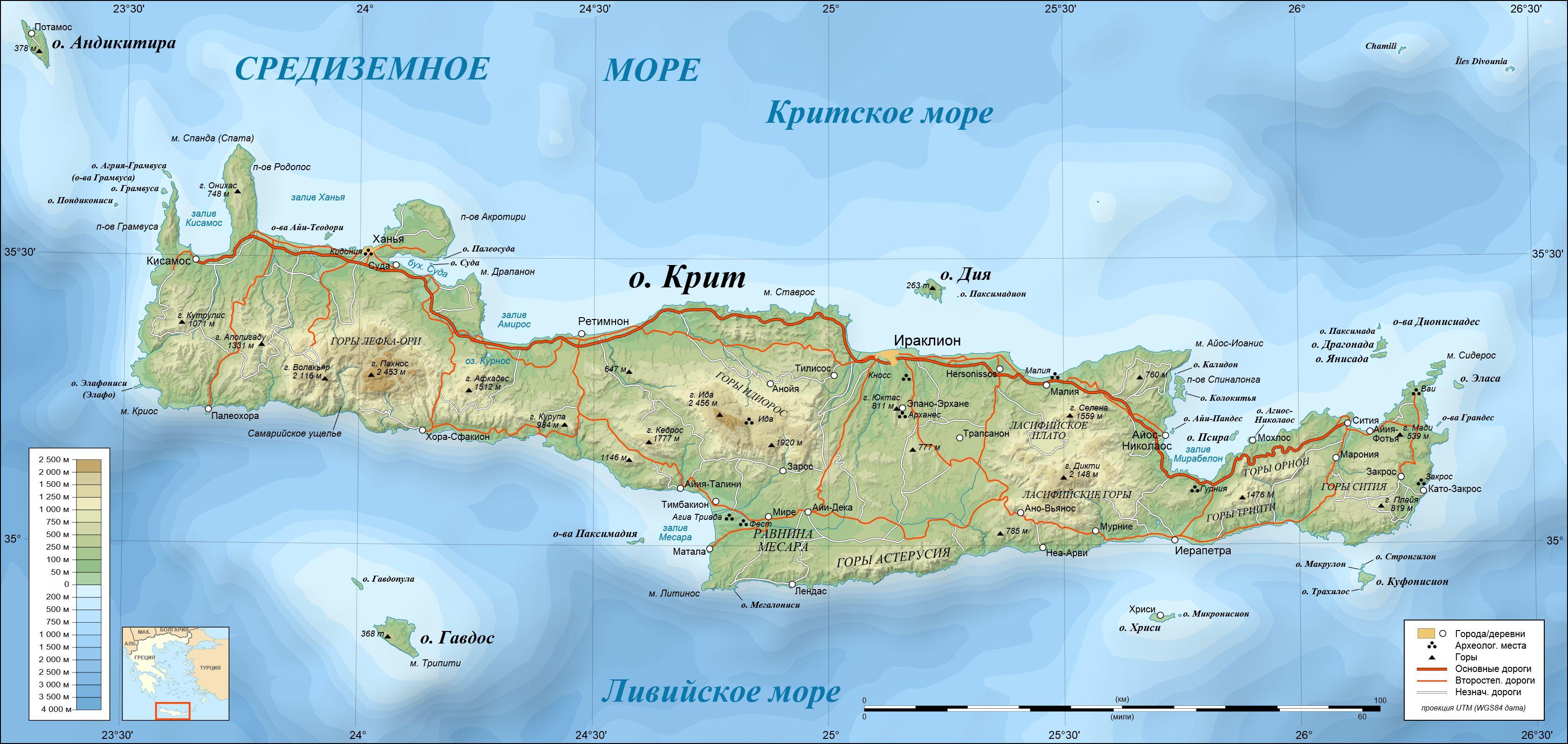 Karta Ostrova Krit Na Russkom Yazyke Podrobnaya Karta Krita S