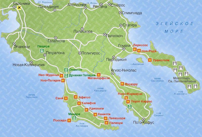 Картинки по запросу полуостров халкидики