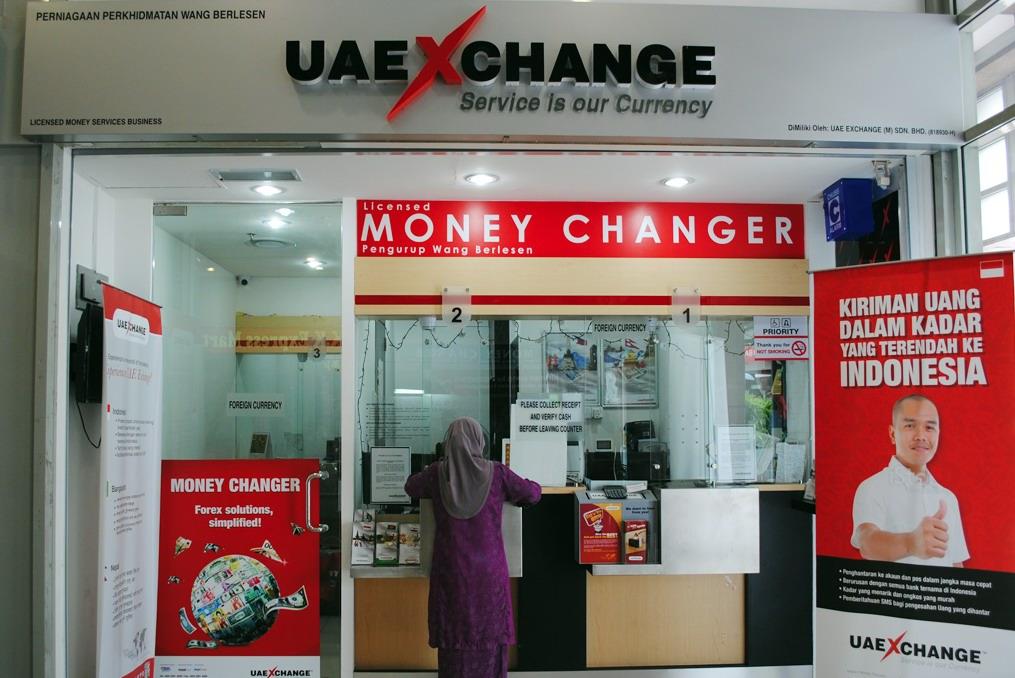 Валюта ОЭА с какой валютой лучше ехать