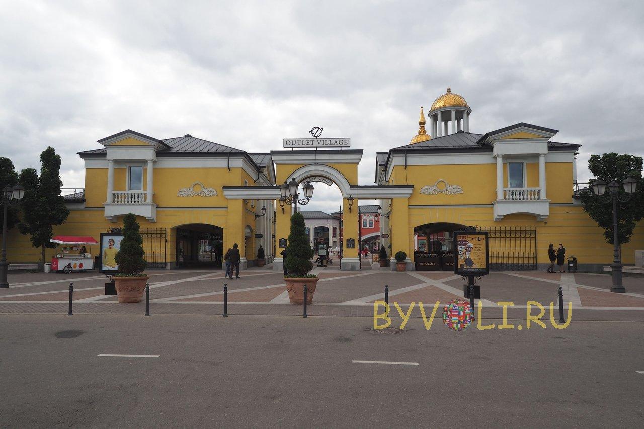 49ecc82bd709 Outlet Village Belaya Dacha. Обновлено  23 декабря 2018  0 комментариев ·  Аутлет Белая Дача