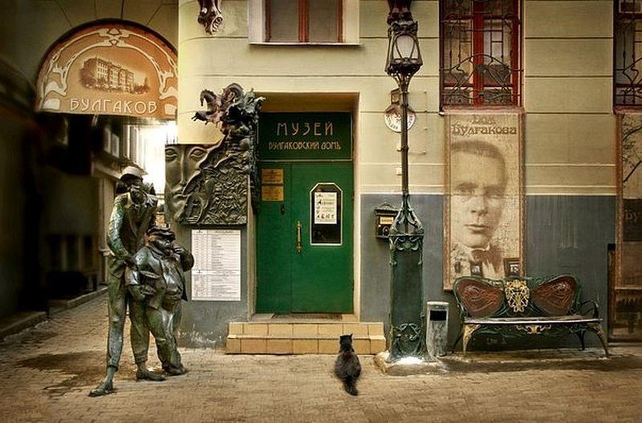 Москва музей булгакова стоимость билета кино в томске афиша киномир