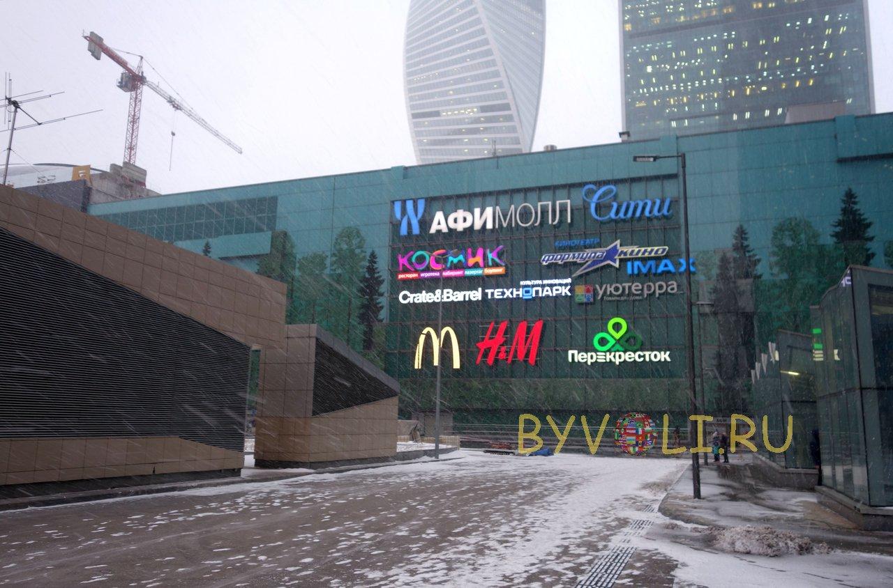 c9819e3f03c0 Торговый центр Афимолл Сити в Москве  список магазинов, адрес, часы ...