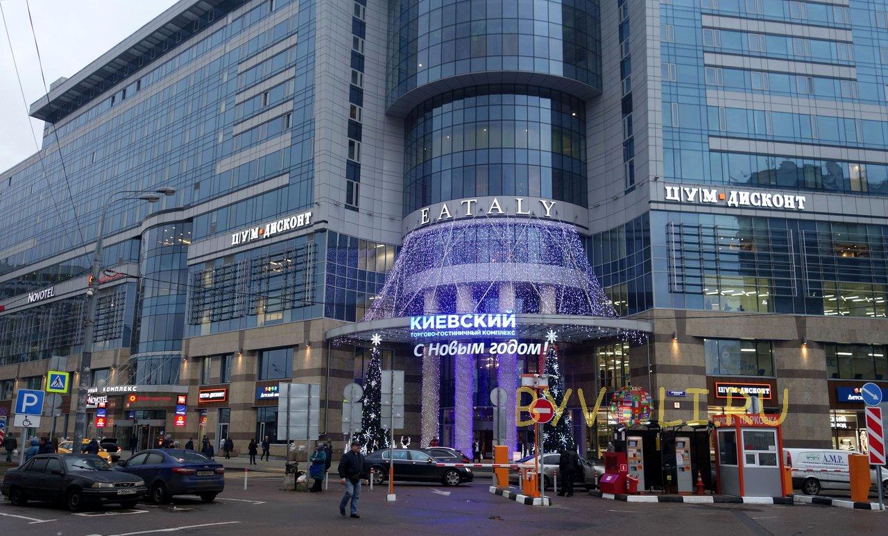68f5118c0c87 Торговый комплекс Киевский в Москве  список брендов, часы работы и ...