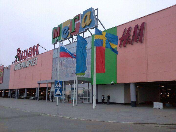 d82bfca8f Торговый центр Мега в Нижнем Новгороде: магазины, адрес, график ...