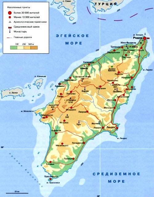 Карта с курортами на русском языке