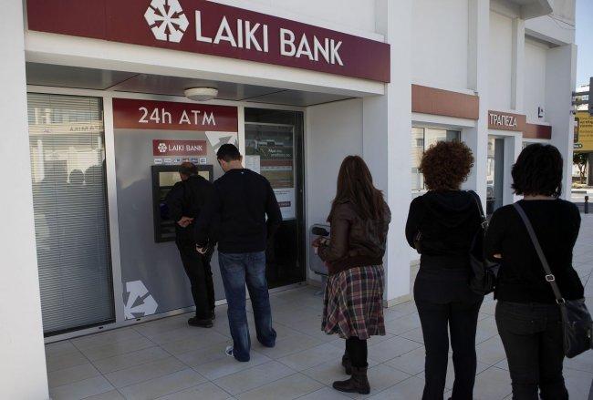Банк с банкоматом