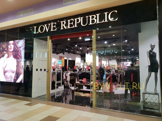 Отдел Love Republic