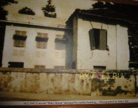 История Малайзии