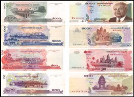 Бумажные купюры - камбоджийские риели