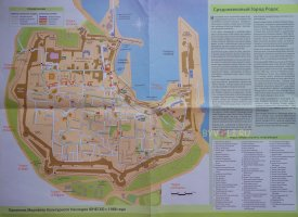 Карта Старого города Родос