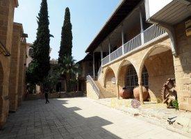 Кипрский Этнографический музей