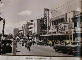 Пенанг в 1960 году