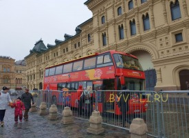 Автобус компании City Sightseeing