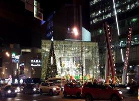 Торговый центр Кунцево Плаза