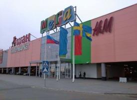 Мега в Нижнем Новгороде