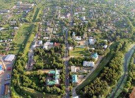 Вид с птичьего полета на Переславль-Залесский