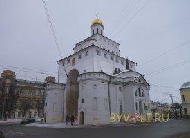 Золотые ворота, город Владимир