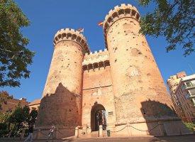 Сторожевые башни Torres de Quart