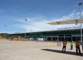 Аэропорт на Фукуоке
