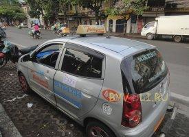 Такси в Ханое