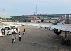 Аэропорт Фубай в Хюэ