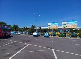 Аэропорт Камрань в Нячанге