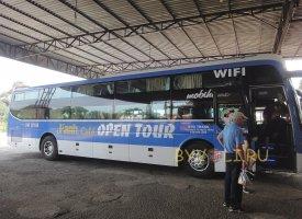 Автобус Ханой (Сайгон) - Нячанг