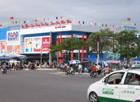 Торговый центр Coop Mart в Нячанге