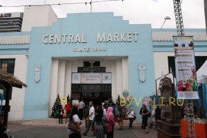 Центральный рынок Куала-Лумпура