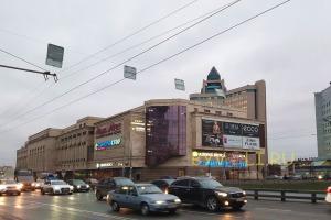 Торговый центр Ереван Плаза