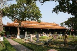Музей Bao Tang