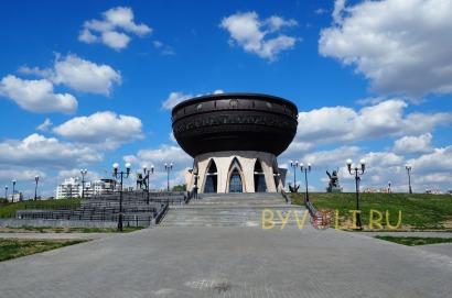 Центр семьи Казан