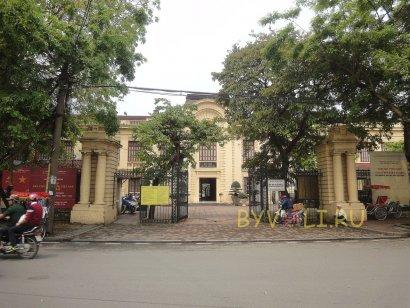 Музей революции в Ханое