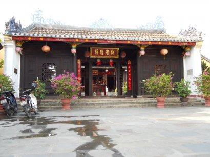 Дом Мин Хуонг