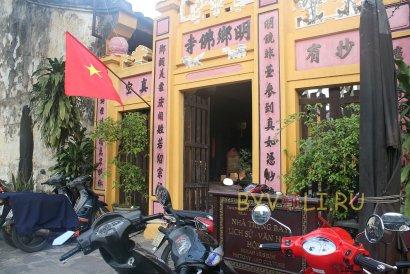 Музей истории и культуры в Хойане