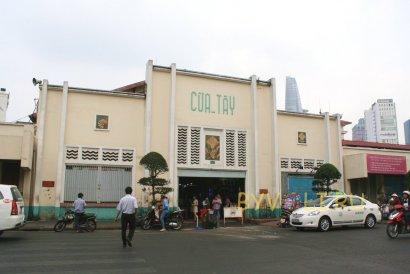 Рынок Бен Тан в Хошимине