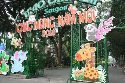 Зоопарк и ботанический сад в Хошимине