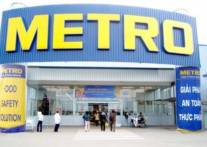 Торговый центр МЕТРО в Нячанге